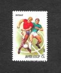 Sellos de Europa - Rusia -  Deportes