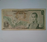 monedas de America - Colombia -  1978 - 5 pesos