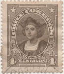 Stamps Chile -  Y & T Nº 111