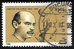 Sellos de Europa - Rumania -  Birthday of Dimitrie Paciurea, sculptor