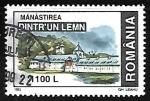 Stamps Romania -  Monasterio Dintr'un Lemn