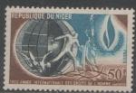 Sellos de Africa - Níger -  AÑO DE LOS DERECHOS HUMANOS