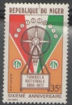Stamps : Africa : Niger :  6 ANIVERSARIO DE LA LOTERÍA NACIONAL