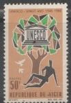 Sellos de Africa - Níger -  20 ANIVERSARIO DE LA UNESCO