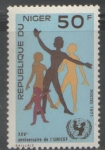 Stamps : Africa : Niger :  25 ANIVERSARIO DE LA  UNICEF