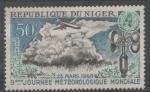 Stamps : Africa : Niger :  NOVENO DÍA MUNDIAL DE LA METEREOLOGIA.