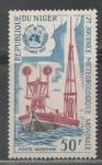 Stamps : Africa : Niger :  Séptimo día mundial de la  meteorología