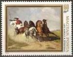 Stamps : Europe : Hungary :  Pinturas
