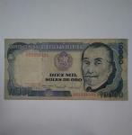 monedas de America - Perú -  1981 - 10.000 soles oro