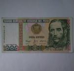 monedas de America - Perú -  1988 - 1.000 Intis
