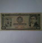 monedas de America - Perú -  1973 - 100 soles oro