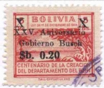 Stamps Bolivia -  XXV Aniversario del Gobierno del Presidente German Busch