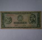 monedas de America - Perú -  1974 - 5 soles oro