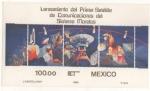 Sellos de America - México -  Lanzamiento del primer satélite de comunicaciones del sistema Morelos