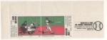 Stamps : America : Mexico :  Salón de la fama del béisbol profesional mexicano (PAR)