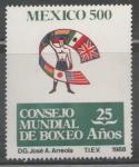 Sellos de America - México -  25 aniversario Consejo mundial de boxeo