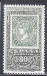 Stamps : Europe : Spain :  CENTENARIO DEL SELLO DENTADO (33)