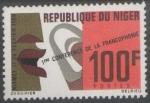 Sellos del Mundo : Africa : Níger : Primera conferencia de la compañía telefónica francesa en Niamey.