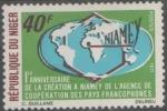 Sellos del Mundo : Africa : Níger : primer aniversario en Niamey de la creación de la agencia telefónica francesa