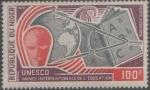Sellos del Mundo : Africa : Níger : UNESCO 1970 AÑO INTERNACIONAL DE LA EDUCACIÓN.-