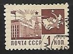 Stamps Russia -  Palacio del Congreso en Kremlin