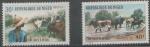 Stamps : Africa : Niger :  serie(2) Ganado en estanque de sal