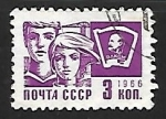 Stamps Russia -  Society and Technology