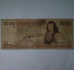 monedas de America - México -  1982 - 1.000 pesos