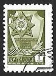 Stamps Russia -   Medalla y Condecoracion de Honor