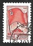 Sellos de Europa - Rusia -  Banderas