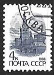 Stamps Russia -  Edificios   UNESCO - Patrimonio de la Humanidad