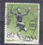 Stamps : Europe : Spain :  JUEGOS OLÍMPICOS TOKIO(33)