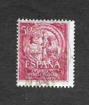 Stamps : Europe : Spain :  Edf 1126 - VII Centenario de la Universidad de Salamanca