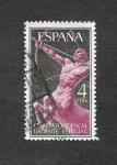 Stamps : Europe : Spain :  Correspondencia Urgente Especial