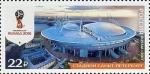Sellos de Europa - Rusia -  FIFA World Cup FIFA 2018 in Russia. Stadiums