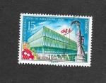Stamps : Europe : Spain :  Edf 1975 - L Aniversario de la Feria de Barcelona