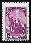 Sellos de Europa - Rusia -  Monumento a Minin y Pozharsky