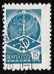 Stamps Russia -  12th Definitive Issue.