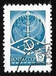Sellos de Europa - Rusia -  12th Definitive Issue.