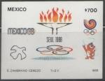 Sellos del Mundo : America : México : JUEGOS OLIMPICOS SEUL 88 HOJA SOUVENIR