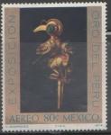 Sellos del Mundo : America : México : EXPOSICION DEL ORO DEL PERU
