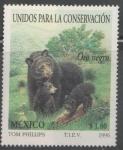 Sellos del Mundo : America : México :  Unidos para la conservación oso negro