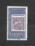 Stamps Spain -  Edf 2165 - V Centernario de la Imprenta