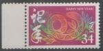 Stamps : America : United_States :  AÑO NUEVO LUNAR CHINO 2001  AÑO DE LA SERPIENTE