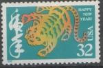 Stamps : America : United_States :  AÑO NUEVO LUNAR CHINO 1998  AÑO DEL TIGRE