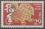 Sellos del Mundo : America : Estados_Unidos : AÑO NUEVO LUNAR CHINO 1992  AÑO DEL PERRO