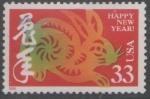 Stamps : America : United_States :  AÑO NUEVO LUNAR CHINO 1999  AÑO DEL CONEJO