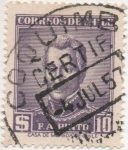 Stamps : America : Chile :  Scott Nº 295 [1]