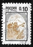 Sellos de Europa - Rusia -  Harvester