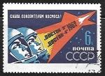 Stamps Russia -  Astronautas | Cohetes | Espacio